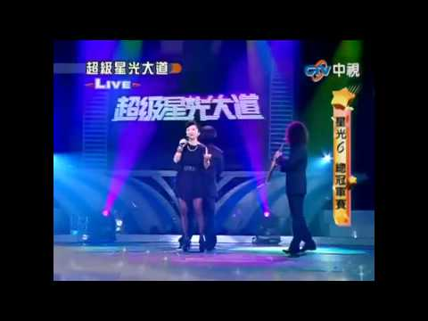 Lin Yu Chun & Kenny G - An Impromptu Performance of [Saving All My Love For You]