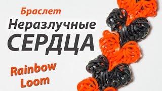 Браслет БЕЗ СТАНКА