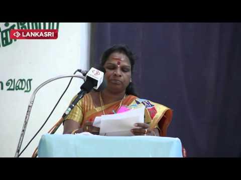 International Tamil Cultural Conference Karutharangam