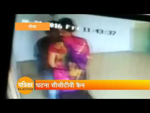 A man beat a doctor in dausa - Rajasthan Patrika