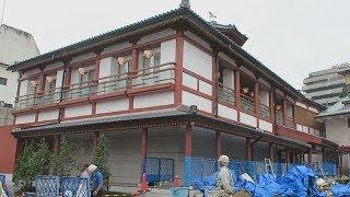 老朽化で耐震工事が計画されている国の重要文化財「道後温泉本館」(松...