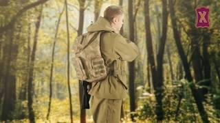 Рюкзак для полювання та риболовлі Сапсан Хольстер