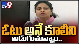 YCP party playing politics over Viveka murder - TDP Divyavani - TV9