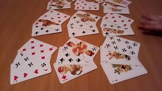 ♥ЧЕРВОВЫЙ КОРОЛЬ,  цыганский, гадание онлайн на  игральных  картах,  ближайшее будущее