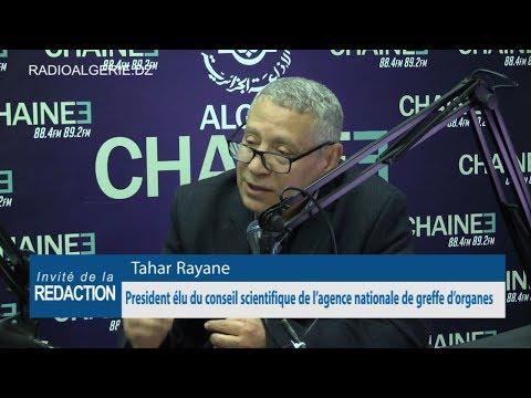 Tahar Rayane  President élu du conseil scientifique de l'agence nationale de greffe d'organes
