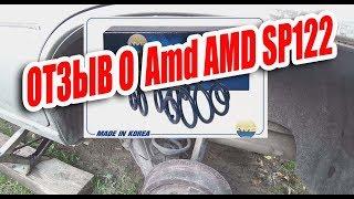 Отзыв о моем опыте про Amd AMD SP122