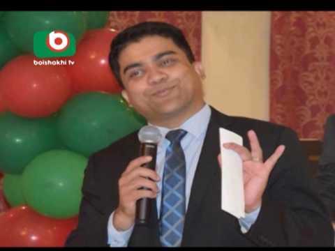 Bangladeshi real estate businessman killed in New York