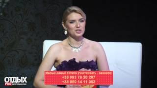 Женский вопрос # 2(, 2013-04-24T12:58:45.000Z)