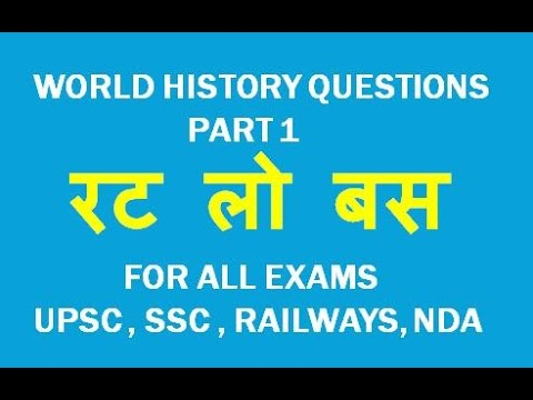 General Knowledge India and World Questions and Answers