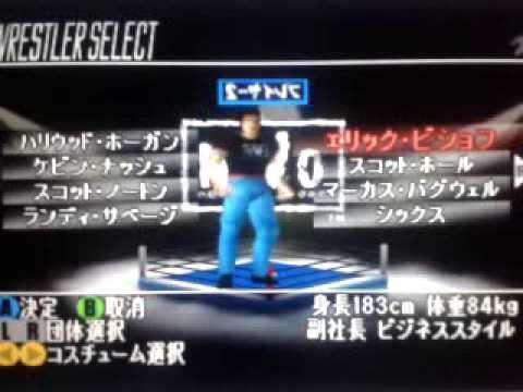 Virtual Pro Wrestling 64 à la bonne pioche? Nintendo 64