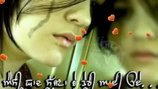 Maar katari mar jau hindi sad song