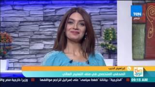 صباح الورد - الصحفي ابراهيم الديب المتخصص في ملف التعليم يعلن عن توقعات نتيجة تنسيق المرحلة الاولى