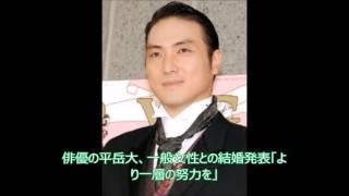 俳優の平幹二朗(82)の息子で、NHK大河ドラマ『真田丸』で武田勝頼を演...