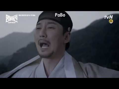 Deserving of the name 명불허전 Teaser 2 | Live up to your name Dr. Heo