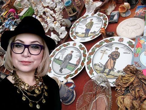 "Блошиный рынок на ""Юноне"". Мой Петербург."