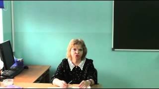 Приглашение на обучение в Институт Психологии и Астрологии
