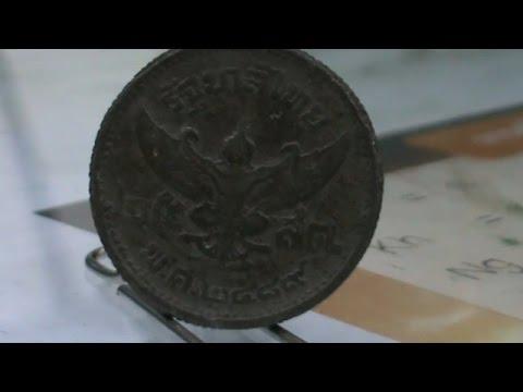 เหรียญ 25 สต ร8   พ.ศ 2489 น้องบอกว่าลงเลยรับประกันดูเต็มเลยจัดให้ 1 คลิป