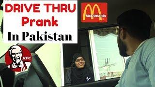 McDonald's DRIVE THRU PRANK IN PAKISTAN | Qurbani ka Gosht | Haris Awan
