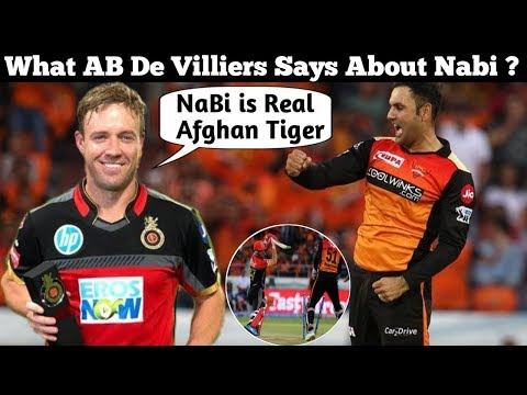 IPL 2019 : Ab de Villiers Says Mohammad Nabi is The best All Rounder in Afghanistan