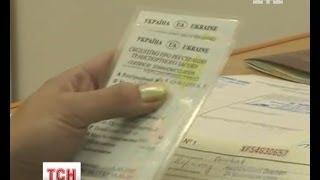 видео Безвизовый режим для Украины: порядок въезда и сроки пребывания в ЕС
