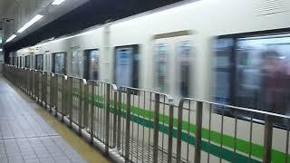 [警笛あり]仙台市営地下鉄南北線 1000系 仙台駅到着