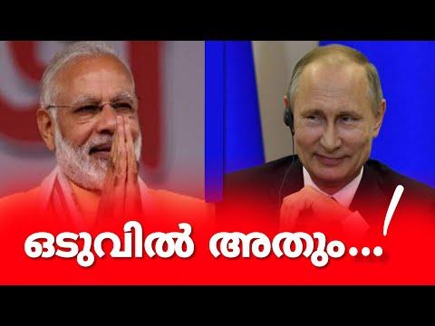 നിർണ്ണായക ചുവട് വയ്പ്പ് ! | Express Kerala