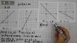 Упражнение 9.18. Алгебра 7 класс Мордкович А.Г.