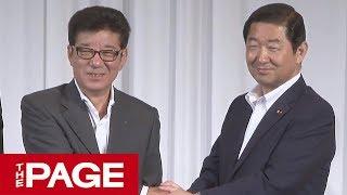 「大阪都構想」で合意 大阪維新と公明が共同会見(2019年5月25日)