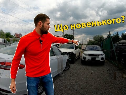 Що новенького? Boss Auto Ukraine (сезон 1, серія 2)