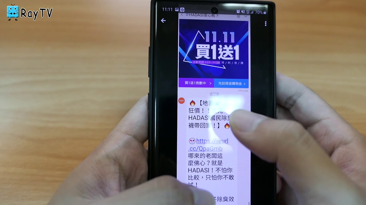 Samsung三星│Note10+長截圖方式分享 - YouTube