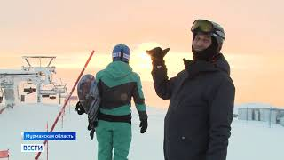 Горнолыжный курорт в Мурманске открылся для приезжих после отмены ограничений