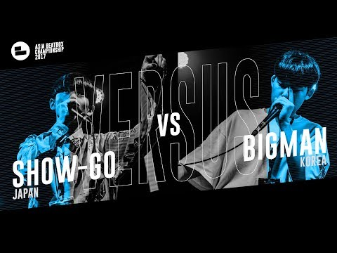 Show-go (JPN) vs Bigman (KR)|Asia Beatbox Championship 2017 Top 8 Solo Beatbox Battle