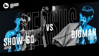 Show-go (JPN) vs Bigman (KR)|Asia Beatbox Championship 2017 Top 8 Solo Beatbox Battle
