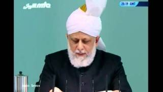 Spanish Friday Sermon 21st October 2011 - Islam Ahmadiyya