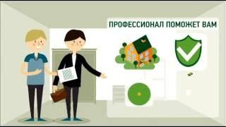 Зачем Вам нужен агент по недвижимости.(Продавайте и покупайте вместе с агентством недвижимости