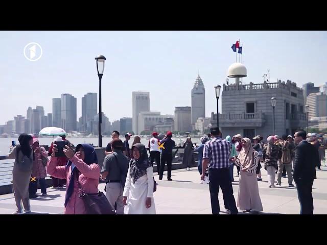 مستند از کابل تا چین