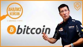 Принцип работы биткоина и криптовалют | Про блокчейн, торговлю, майнинг и прогнозы на будущее