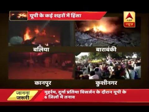 Uttar Pradesh: Clashes, vehicles set ablaze during Muharram procession