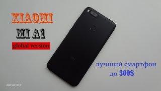 Обзор и отзыв о Xiaomi Mi A1  спустя неделю использования от реального пользователя