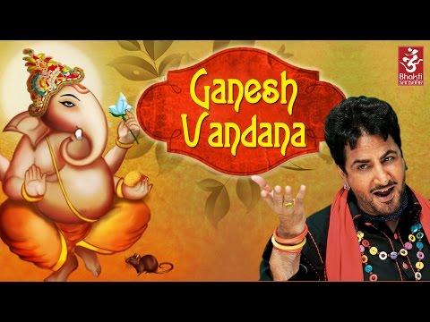 Ganesh Vandana | Gurdas Maan | Latest Punjabi Devotional Song | Mata Ka Jagran | Bhakti Sansaar