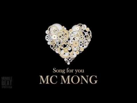 MC Mong (MC 몽) - DOOM DOOM (DAISHI DANCE TRACK)