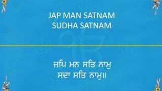 JAP MAN SATNAM | Read along with Bhai Harjinder Singh Srinagar Wale | Shabad Kirtan | Gurbani