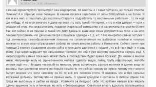 Луценко: деньги выделенные Данией на создание сайта е-деклараций были украдены