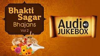Popular Bhajans - Bhakti Sagar (Vol 2) | Top Devotional Songs | Audio Jukebox