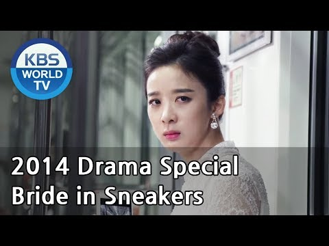 Bride in Sneakers | 운동화를 신은 신부 (Drama Special / 2015.01.02)