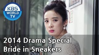 Video Bride in Sneakers | 운동화를 신은 신부 (Drama Special / 2015.01.02) download MP3, 3GP, MP4, WEBM, AVI, FLV Maret 2018