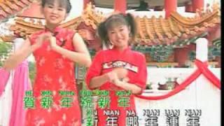 小妮妮 Xiao Ni Ni + 婷婷 Ting Ting - 新年歌組曲 #1  With Pinyin