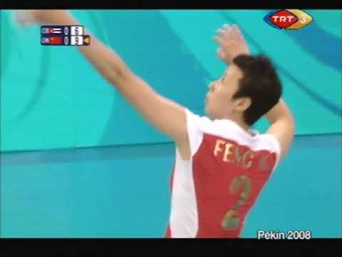 Volleyball Olympics 13 08 2008 Women Cuba China