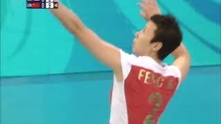 Volleyball Olympics 13 08 2008 Women Cuba China