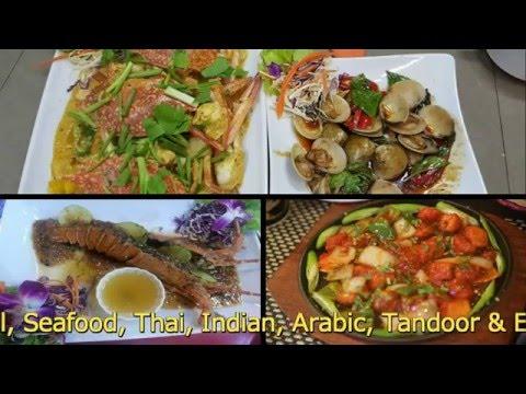 Rayaan's Oriental Restaurant 1 Patong Beach Phuket Thailand